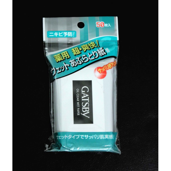 Gatsby: Powerful Medical oil control paper from Japan. Wet Type