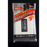 Gatsby: Powerful oil blotting papers from Japan. Wipe away any excess sebum!