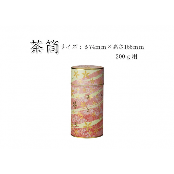 Decorative tea can Caddy 200g 花あそび ピンク