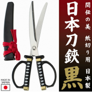 Made in Japan Samurai Sword Paper Craft Scissors Genuine Blade SEKI