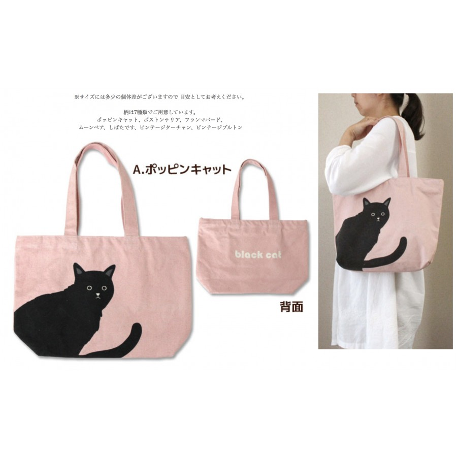 2ca681a938 Black cat Canvas Carry Reusable Shopping Totte Bag with zipper