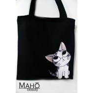 Chi's Sweet Home Reusable Shopping Bag