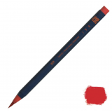 AKASHIYA SAI WATERCOLOR BRUSH PEN: red