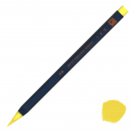AKASHIYA SAI WATERCOLOR BRUSH PEN: yellow