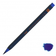 AKASHIYA SAI WATERCOLOR BRUSH PEN: ultramarine
