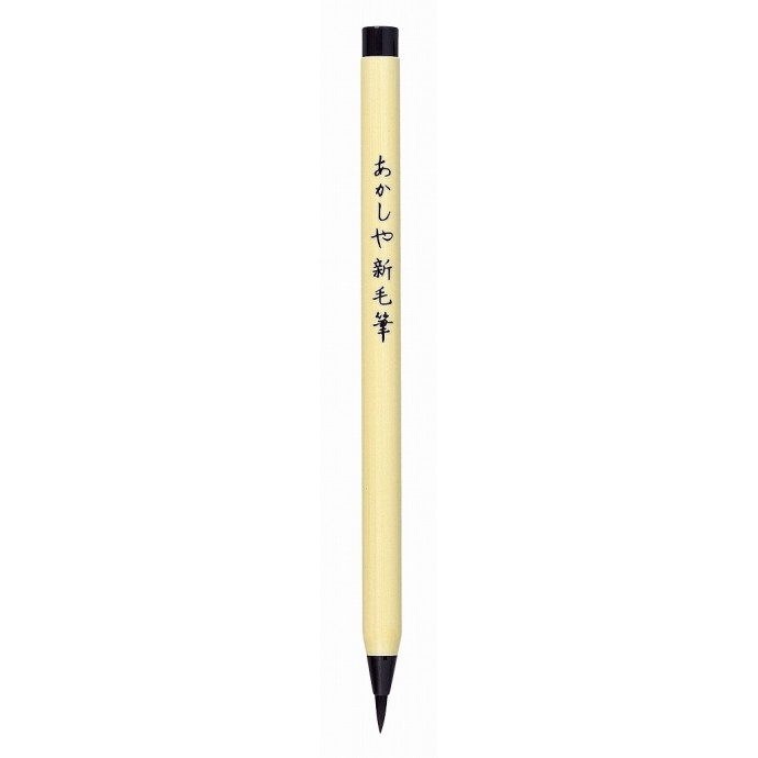 Akashiya Fude Disposable brush pen Shin-Mouhitsu Black