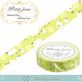 18m Washi Masking Tape Craft Sticker Hitsuji