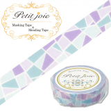 18m Washi Masking Tape Craft Sticker purple mosaic