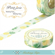 18m Washi Masking Tape Craft Sticker pineapple パイナップル