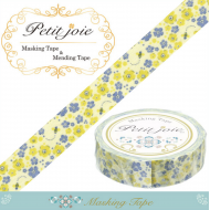 18m Washi Masking Tape Craft Sticker Bees ハチ hachi to hana