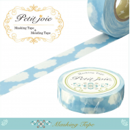 18m Washi Masking Tape Craft Sticker Japanese pattern Clouds