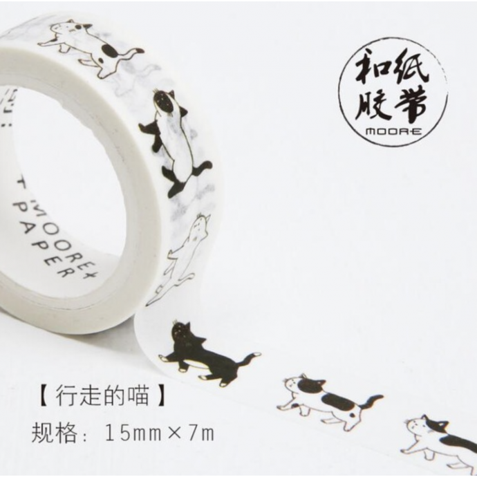 Cats Washi Masking Tape Craft Sticker Japanese Neko 7m
