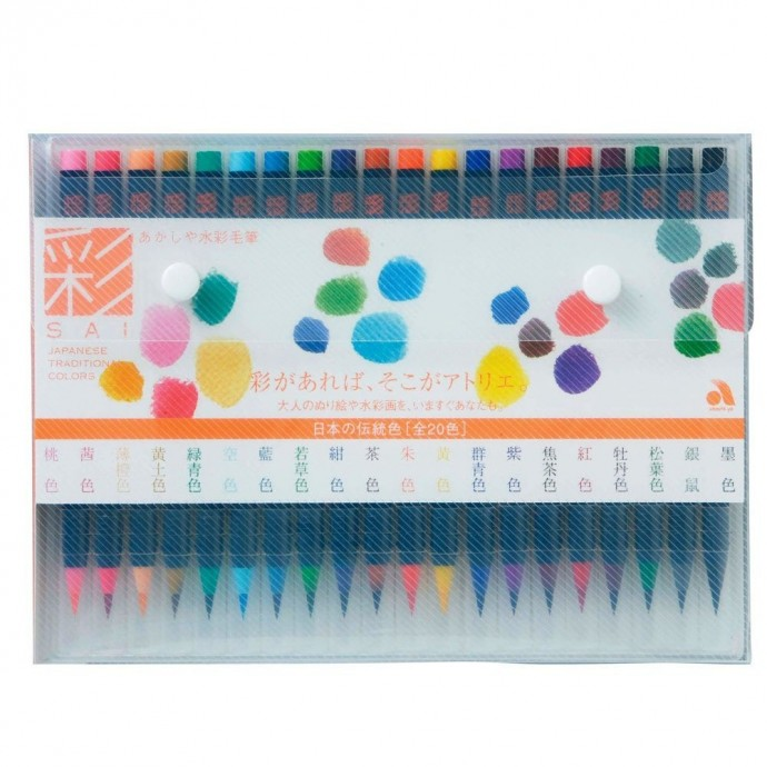 Japanese quality Akashiya Sai Watercolor Brush Pen - 20 Color Set