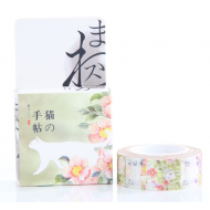 Kawaii Washi Masking Tape Craft Sticker Neko cats