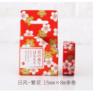 Kawaii Washi Masking Tape Craft Sticker Japanese Red Sakura 8m