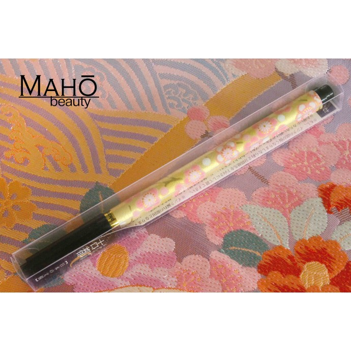 Akashiya Koto-Japanese Brush Pen With Beautiful Patterns - Pink ume