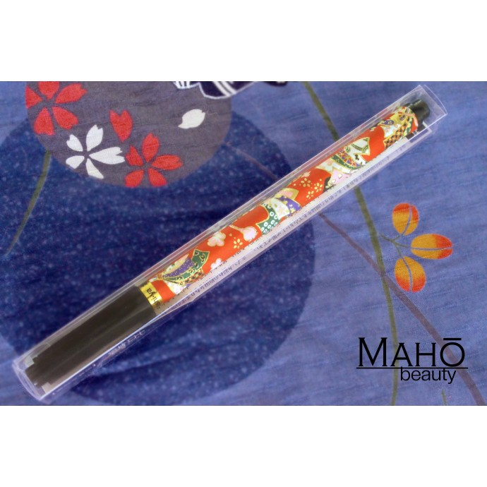 Akashiya Koto-Japanese Brush Pen With Beautiful Patterns - Red ribbons