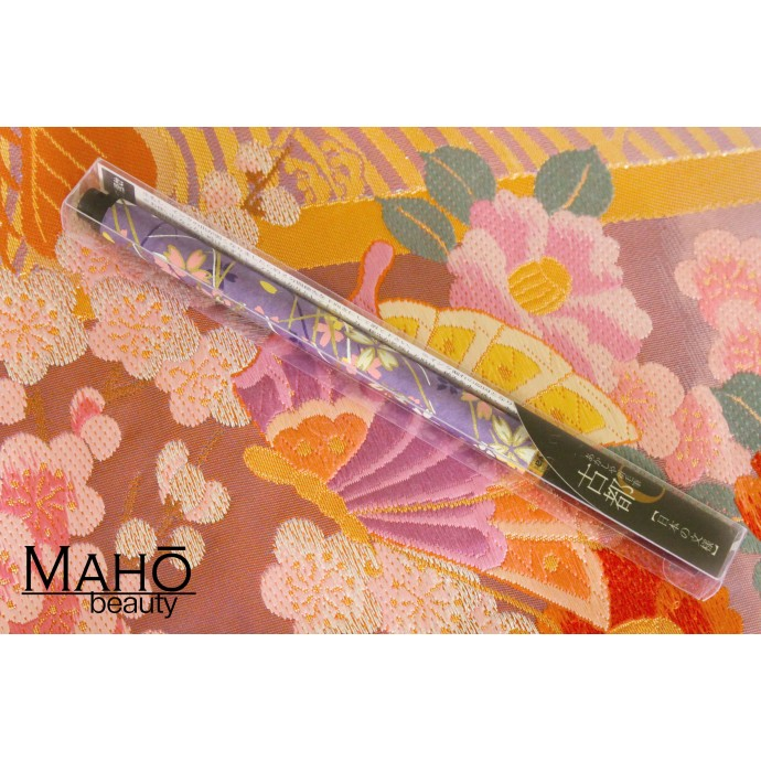 Akashiya Koto-Japanese Brush Pen With Beautiful Patterns - Violet