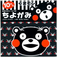 Adorable Kumamon (くまモン) Chiyogami Origami Paper