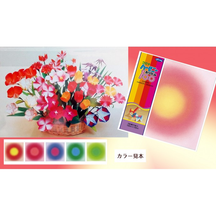 Japanese Chiyogami Flower origami paper. 25 sheets 15x15cm
