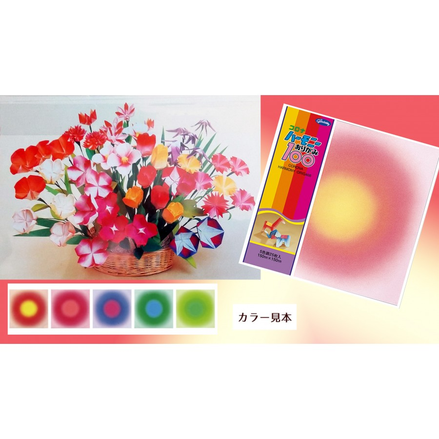 Japanese Chiyogami Flower Origami Paper 25 Sheets 15x15cm