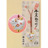 2021 New Year Good Luck ZODIAC Charm USHI Ox Cow talisman 丑