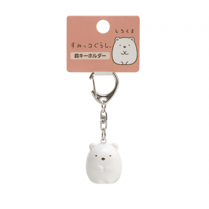 Japanese Sumikko Gurashi character Kuma Bear charm key holder