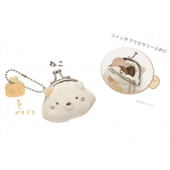 Cat Neko Sumikko Gurashi character charm soft purse SCREEN CLEANER