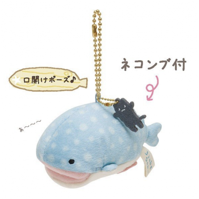 Japanese Mascot fluffy Stuffed phone charm screen cleaner Whale