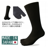 Cool Made in Japan Sport Tabi socks: BLACK 24-27cm
