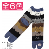 Cute MADE IN JAPAN TABI SOCKS: NEKO cat 22 – 25 cm blue