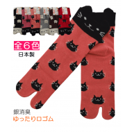 Cute MADE IN JAPAN TABI SOCKS: NEKO cat ears 22 – 25 cm peach