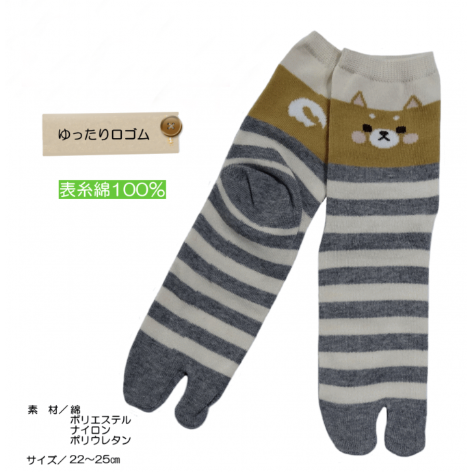 Cute MADE IN JAPAN TABI SOCKS: Dog Shiba Inu  22 – 25 cm grey stripes