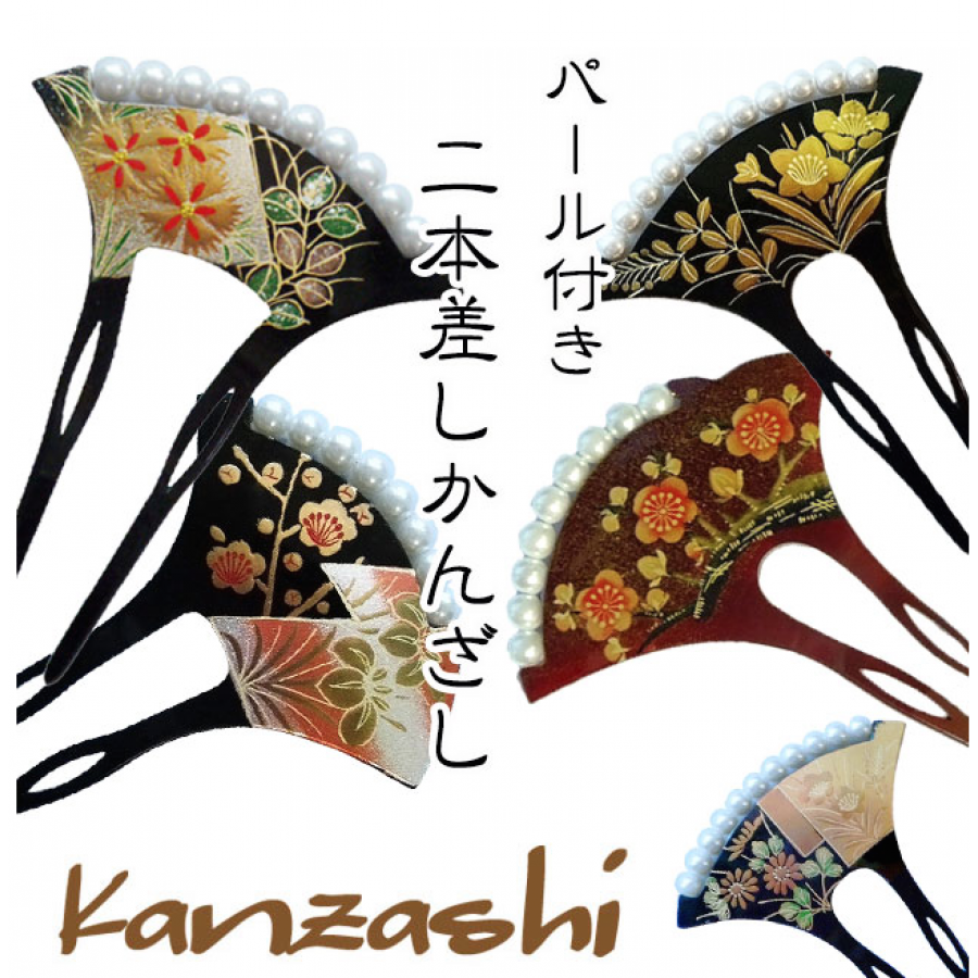 Traditional Kanzashi Traditional Japanese Hair Accessory
