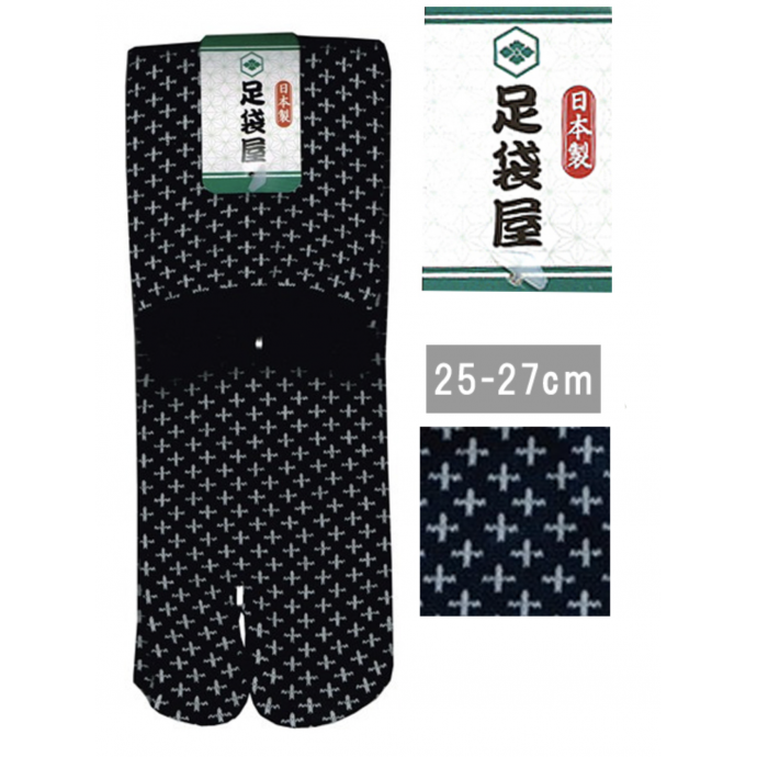 ORIGINAL MADE IN JAPAN TABI SOCKS: 十字 Jūji pattern 25 – 27 cm Black