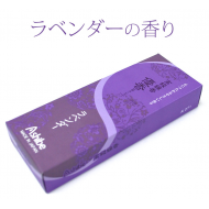 Ashibe Lavender blossom Japanese incense sticks 50g