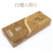 Ashibe Sandalwood Japanese incense sticks 50g
