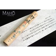 SHOYEIDO natural made in Japan Kyoto incense: 輝峰 KIHO BRILLIANT PEAKS 100 sticks ROLL