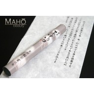 Akebono (Daybreak) - Shoyeido Japanese incense 60 sticks Mellow floral aroma