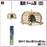 Japanese symbol of summer: Cast Iron Wind chime Furin Bamboo