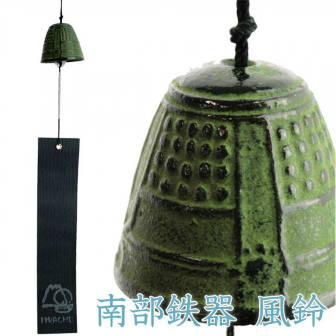 Japanese symbol of summer: Iwachu Cast Iron Wind chime Furin あお
