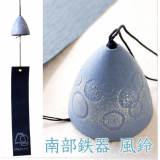 Japanese Iwachu Original Design Cast Iron Wind chime Furin 銀/空色 Sky blue